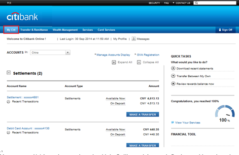 Account Information, Online banking – Citibank China